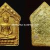 พระขุนแผนเทพนิมิตหลวงพ่อสาคร เนื้อว่านดอกทอง 1 ใน 399 องค์