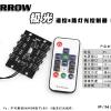 Barrow Remote controller RGB Light (Aurora) LRC RGB