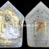 พระขุนแผนพรายจินดามณีหลวงพ่อสาคร เนื้อดินเจ็ดโป่ง ตะกรุดทองคำ กรรมการ นำฤกษ์ 1 ใน 99 องค์