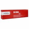 M-HA10® – Pure Hyaluronic Acid ผลิตภัณฑ์ชนิดฉีด ที่ช่วยแก้ไขปัญหาถุงใต้ตา รอยดำ หมองคล้ำ