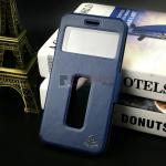 เคส OPPO R9s Pro รุ่น 2 ช่อง รูดรับสาย หนังเกรด A สีน้ำเงิน