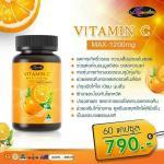 วิตามินซีออสเตรเลีย AuswellLife Vitamin C