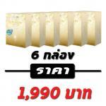 Donutt HACP collagen 6 กล่อง โปร ตามรายการทีวี