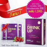 Wiwa Collagen Drink Up โปรโมชั่น ซื้อ 3 แถม 1