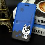 DOZO Dog เคส Asus Zenfone 3 Max ZC520TL สีน้ำเงิน