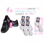 รองเท้า POPTEEN Size 41+ถุงเท้า 5 คู่