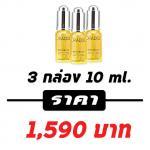 Oradol Serum 3 กล่อง 10 ml.