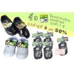 รองเท้านักเรียน BEN10 + รองเท้าพละ BEN10 size 25-30 + ถุงเท้า BEN10 5 คู่