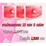 ชาเม่ คอลลาเจน Chame' Collagen กล่องเล็ก10ซอง 3 กล่อง