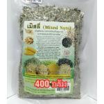 เมิสลี่ Mixed Nuts 400 กรัม