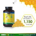 อาหารเสริมนมผึ้ง Auswelllife Royal Jelly 2180 mg. 60 แคปซูล 1 กระปุก