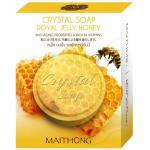 สบู่ใสนมผึ้ง ไหมทอง ลดริ้วรอย บำรุงผิว