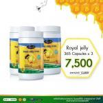 อาหารเสริมนมผึ้ง Auswelllife Royal Jelly 2180 mg. 365 แคปซูล 3 กระปุก