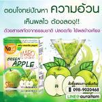 Mabo S Shake Green Apple 1 กล่อง 80 บาท