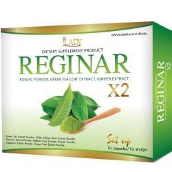 เรจิน่า Reginar x2 Setup 1 กล่องมี 10 แคปซูล