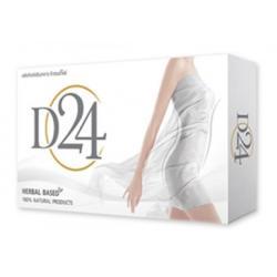 ดีทเวนตี้โฟร์ (D24) 1 กล่องมี 20 แคปซูล