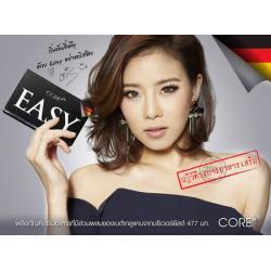 คอร์ อีซี่ (Core Easy) ผลิตภัณฑ์เสริมอาหารเบต้ากลูแคน จากเยอรมัน100% เสริมสร้างภูมิคุ้มกันให้ร่างกาย และผิวหนังแข็งแรง
