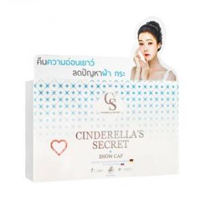 Cinderella Secret Snow Cap ซิลเดอเรลล่า ซีเคร็ท สโนว์ แคป 1 กล่องมี 30 แคปซูล