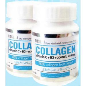 โรสิน่าคอลลาเจน Rosina Collagen Vitamin C + B3 + Acerola Cherry กระปุกละ 30 เม็ด
