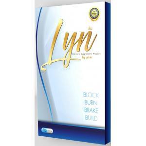 LYN BLOCK BURN BRAKE BUILD 10 แคปซูล