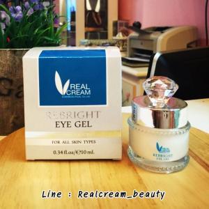อายเจล (Eye Gel) ช่วยลดความหมองคล้ำรอบดวงตา ลดการสะสมของเม็ดสี ผิวรอบดวงตาจึงสวยสว่าง กระจ่างสดใสได้อย่างรวดเร็ว