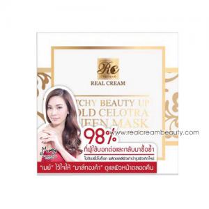 มาส์คทองคำ Pitchy Beauty Up Gold Celotra Queen Mask. 10g.