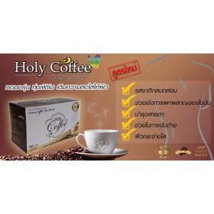 กาแฟโฮลี่ Holy coffee 1 กล่องมี 15 ซอง