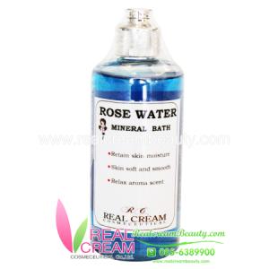 เรียวครีม น้ำแร่อาบน้ำผิวกายขาว Rose Water Mineral Bath ปรับผิวขาวผ่องนุ่มนวล เปลี่ยนผิวขาวนุ่มเหมือนเด็กทุกครั้งที่อาบน้ำ