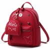 [ พร้อมส่ง ] - กระเป๋าเป้แฟชั่น สีแดง ปักหมุดเก๋ๆ สุดเท่ใบกลางๆ ดีไซน์สวยไม่ซ้ำใคร เหมาะกับสาว ๆ ที่ชอบกระเป๋าเป้ แถมเป๋าลูก