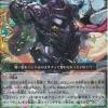 G-EB02/013 Ink Defense Mutant, Black Weevil (RR)
