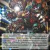 G-FC03/019TH RRR