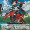 G-EB02/022 Anthurium Musketeer, Nikura (RR)