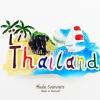 Magnet แม่เหล็กติดตู้เย็น วัสดุเรซิ่น ลายไทย ลวดลาย Thailand ปั้มลายเนื้อนูน ลงสีสวยงาม สินค้าพร้อมส่ง