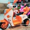 SL3603OR มอเตอร์ไซค์เด็กนั่งไฟฟ้า ยี่ห้อ Scoopy มีเข็มขัดนิรภัย สีส้ม