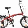 จักรยานพับได้ 20นิ้ว WINN รุ่น premer