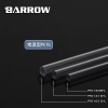 Barrow ท่อPETG ขนาด16mm ยาว500mm