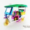 ของที่ระลึก รถตุ๊กตุ๊กจำลอง สีรุ้ง ไซส์กลาง (M) สินค้าบรรจุในกล่องมาให้เรียบร้อย สินค้าพร้อมส่ง