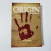 Origin ปริศนาทฤษฎีมรณะ | ม้าใต้