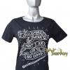 เสื้อยืดสกรีนลายคาถาเปิดแผนที่ตัวกวน - Harry Potter T shirt