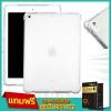 ฟรีกระจกนิรภัย +TPU กันกระแทก เคส iPad mini 1/2/3/4 ไอแพด มินิ 1/2/3/4