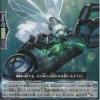 G-EB02/014 Machining Snow Wing (RR)
