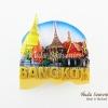 Magnet แม่เหล็กติดตู้เย็น วัสดุเรซิ่น ลายไทย ลวดลายเอกลักษณ์ของไทย ปั้มลายเนื้อนูน ลงสีสวยงาม สินค้าพร้อมส่ง