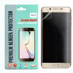 ฟิลม์ anti shock ลงโค้งเต็มจอ สำหรับ Samsung Galaxy Note FE