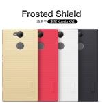 NILLKIN เคส Sony Xperia XA2 รุ่น Frosted Shield แท้ !!