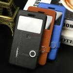 เคส Huawei Ascend P8 Lite รุ่น Business Case โชว์เบอร์ หนังเกรด A