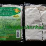 สมุนไพรอบตัวบรรจุถุงผ้า (100กรัมx2)