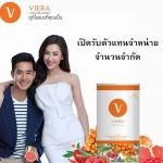 Viera Collagen เบลล่าผิวใส เวียร์มั่นใจ วีร่าคอลลาเจน คอลลาเจนที่ดีที่สุดจากญี่ปุ่น