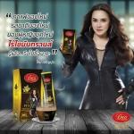 Dao Coffee PFS กาแฟลดน้ําหนัก กาแฟดาว ใหม่ เจริญปุระ