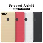 NILLKIN เคส Huawei Y7 Pro 2018 รุ่น Frosted Shield แท้ !!