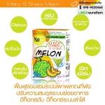 Mabo S Shake Melon เรื่องขับถ่ายสำคัญนะ อย่ามองข้าม ปลีก 80 บาท/ ส่ง 55 บาท